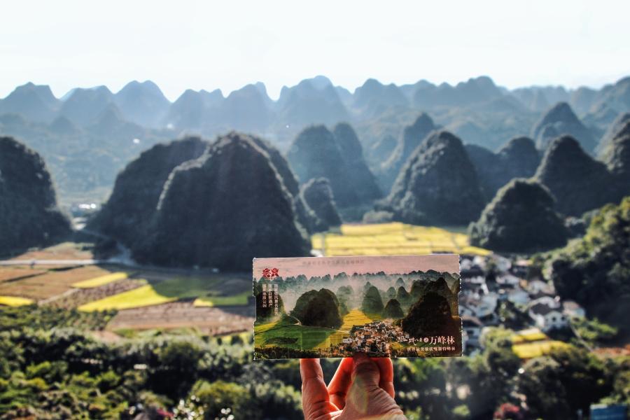 秋收时节,体验万峰林的另一番景象