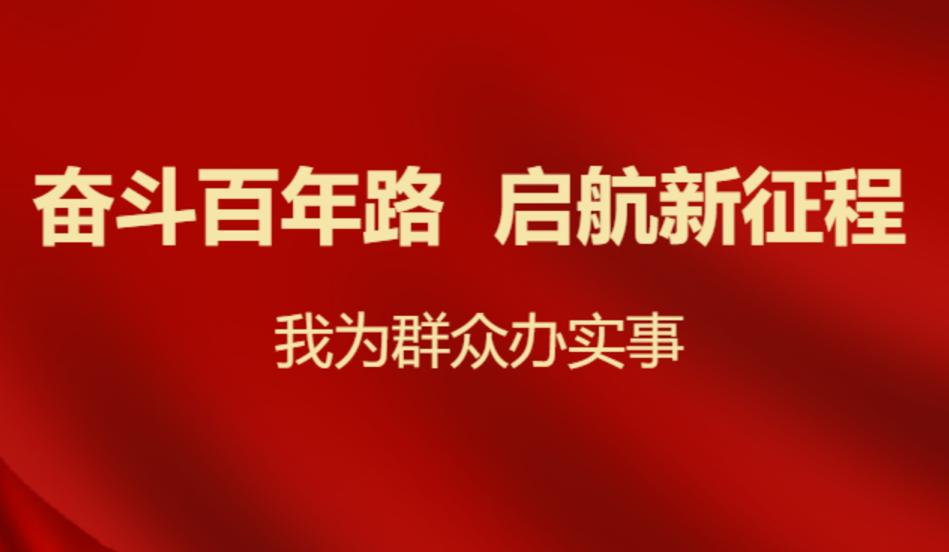 """毕节市公安局:深化""""放管服"""" 招招""""暖民心"""""""