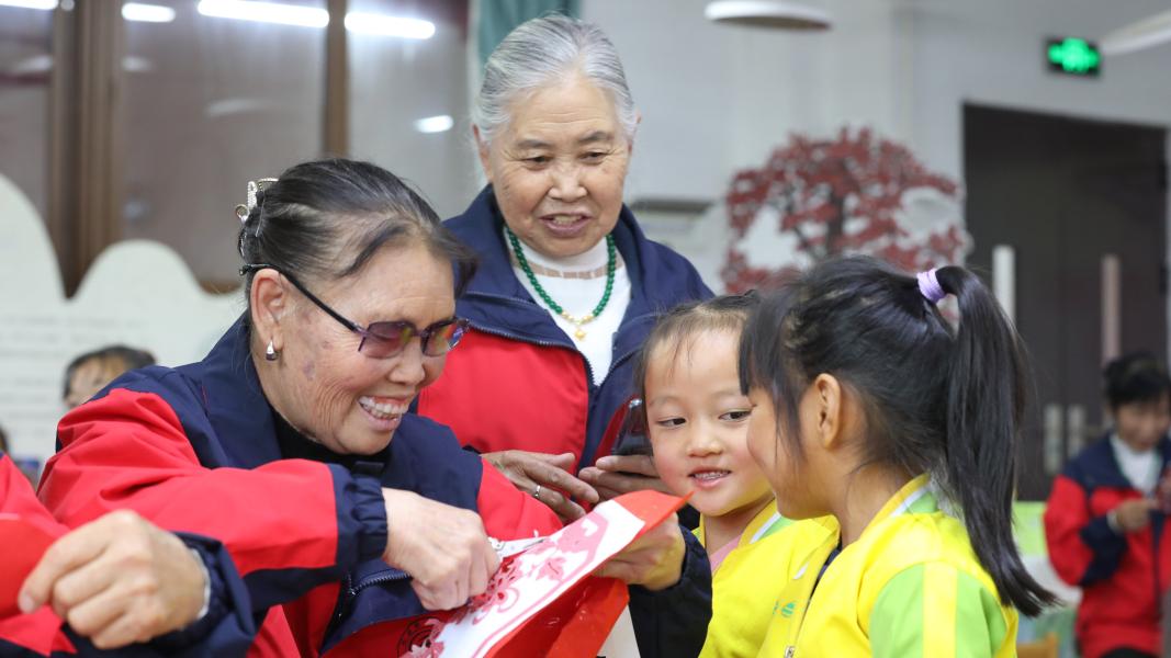 浓情重阳 老少共融——七星关区第三幼儿园开展迎接重阳节活动