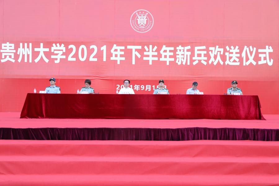 我校举行2021年下半年新兵欢送仪式